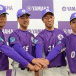 新入団した(左から)上田、三浦、辻本、鈴木=浜松市中区のヤマハ本社