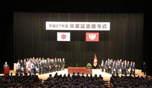 平成27年度卒業式 東松島の方々から祝辞届く