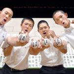 チームのスローガンを書いた白球を掲げる上位シード4校の主将たち。左から浦和学院・諏訪、山村学園・山本、上尾・増田、花咲徳栄・岡崎=24日午後、さいたま市民会館おおみや