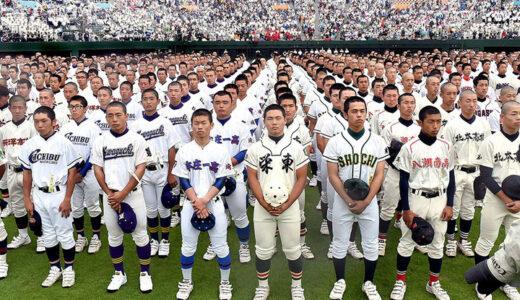 夢舞台へ熱戦開幕 158チーム堂々の行進 高校野球埼玉大会