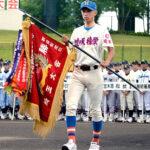 前年優勝校の花咲徳栄・岡崎主将が優勝旗を返還する