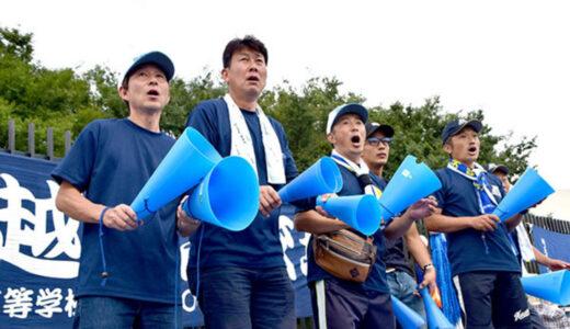 元浦和学院の強打者・半波和仁さん「目標、努力、感謝を」