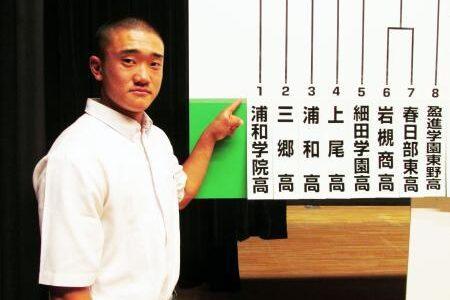 浦和学院は初戦で三郷と 埼玉大会の組み合わせ決まる