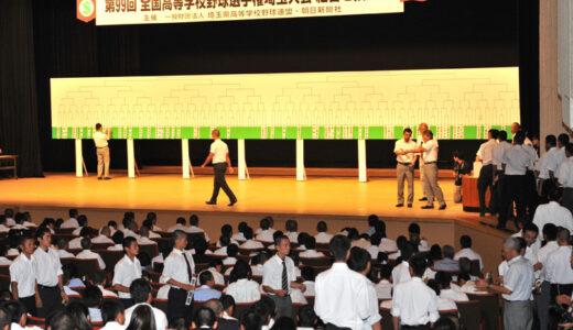 浦学、4年ぶり夢舞台へ 156チーム対戦決まる 高校野球埼玉大会