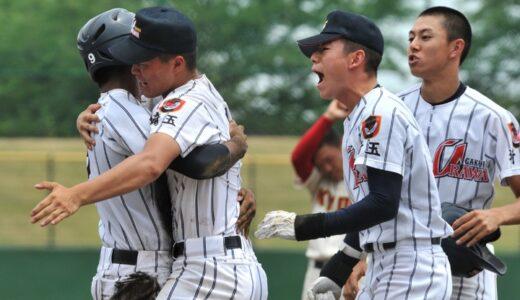 浦学、春日部共栄にサヨナラ勝ちで4年ぶり決勝 高校野球埼玉大会