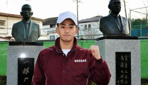 早大が練習納め 小島主将はプロ入り目標も「一番は日本一」