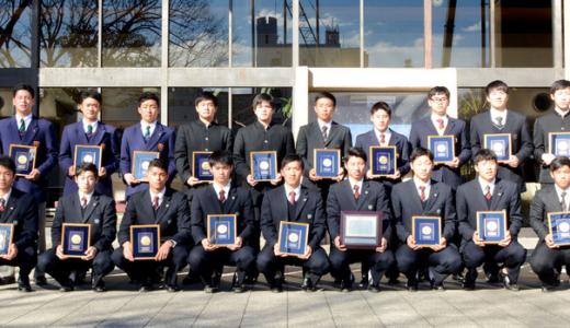 県高野連、昨夏の優秀選手20人を表彰