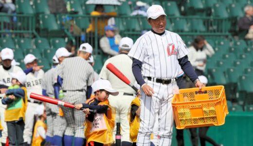 甲子園でキッズフェスタ 名将が野球の楽しさを伝授