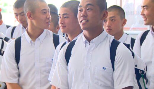 浦和学院、地元の声援受け甲子園へ出発