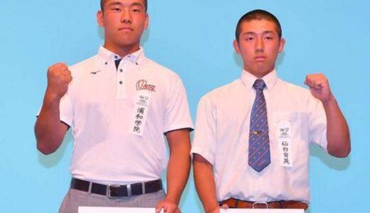 5年前の熱戦のリベンジ誓う浦和学院、仙台育英と再激突