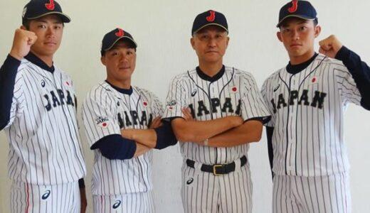 アジア大会 笹川晃平外野手 主砲、大谷から刺激