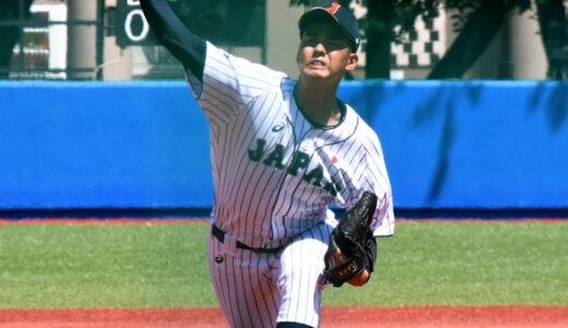 高校日本代表、練習試合で立大に勝利 豪華な投手リレー
