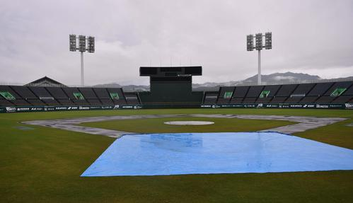 3位決定戦、決勝戦は雨天により順延 U18アジア選手権