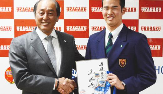 浦和学院、渡邉「2桁勝てる投手に」指名あいさつ