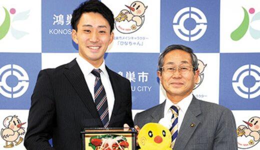 小島和哉投手が鴻巣市長訪問「市民の期待に応える」