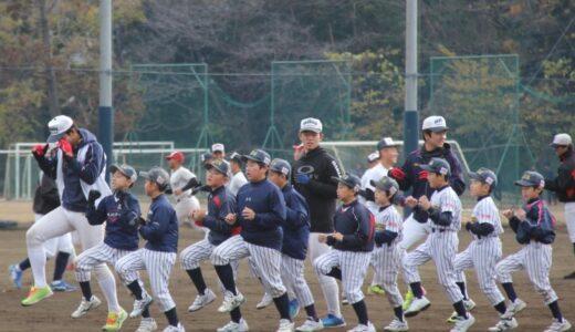 石巻の少年野球チームが8度目の来校、浦学野球部と交流