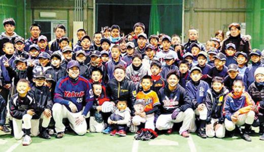 元プロ坂元弥太郎さんら指導 三芳で野球教室 一流の技伝える