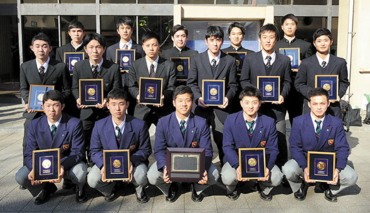 浦和学院・蛭間ら南北33人 県高野連表彰