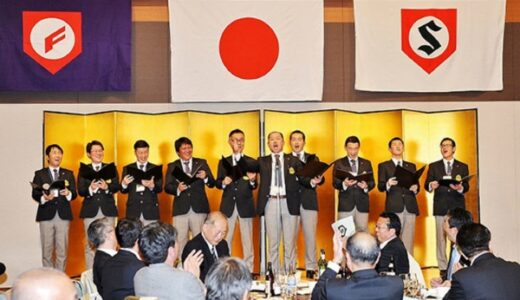 県高野連が創立70周年祝賀会「切磋琢磨、快挙に」
