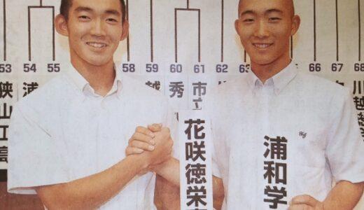 浦学、初戦は東野と 152チーム対戦決定