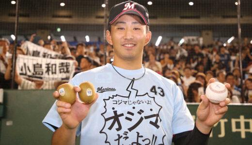 ロッテ・小島和哉投手、プロ初勝利 6回4安打1失点好投