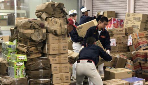 浦学野球部、浦和中央市場にてボランティア活動
