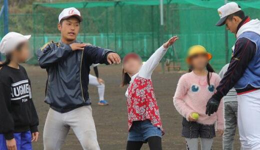 浦学野球部、さいたま市立野田小学校と野球教室実施