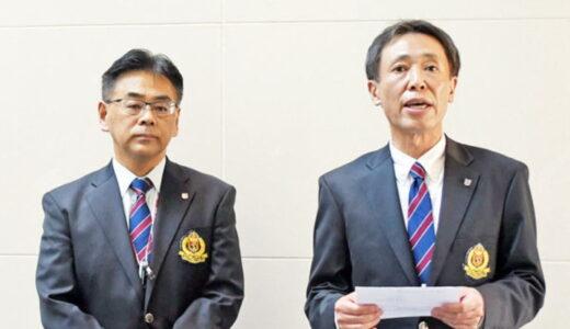県高野連、8月開催へ準備 県高校野球代替大会