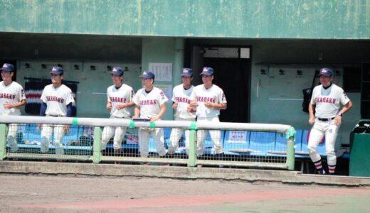 浦学、高まる集中力 大宮北にコールド勝ち 夏季県高校野球大会