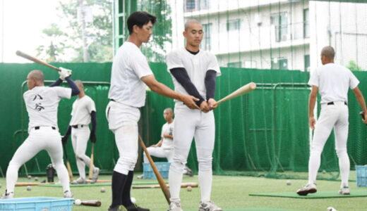 <浦和学院だより>「常に挑戦者で」甲子園に向け練習再開