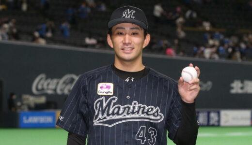 千葉ロッテ・小島和哉投手、プロ初完封で自己最多8勝目