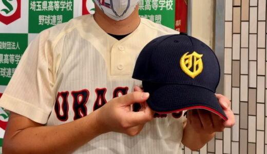 浦和学院、熊谷工にコールド勝ち 帽子デザイン一新「新しい浦学見せたい」