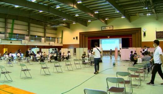 浦和学院で職域接種 生徒、職員や近隣中学生も