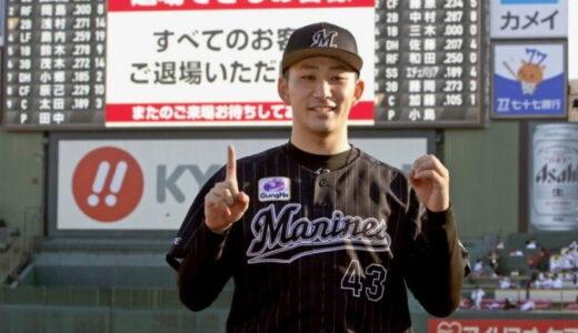千葉ロッテ・小島和哉投手、完封で自身初の2桁10勝目 田中将に投げ勝つ