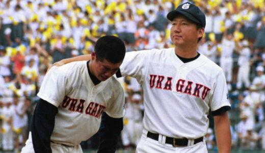 巨人・大竹寛が笑顔で引退 3日前に涙、浦和学院時代の恩師へ電話で報告