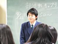 seitokaichou.jpg